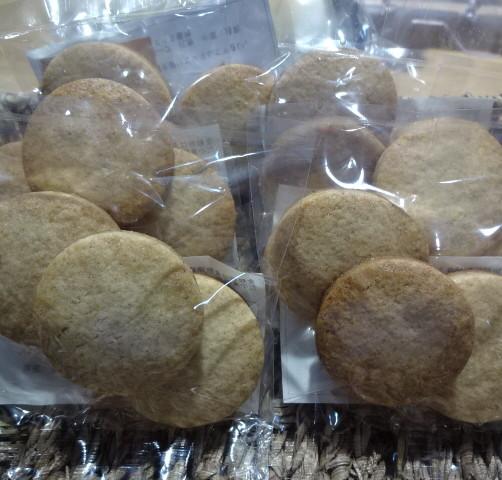 全粒粉クッキー